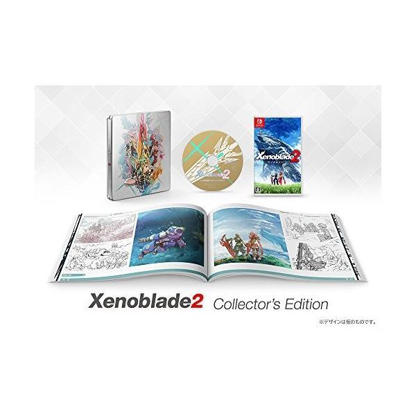 Xenoblade2 Collectors Edition (ゼノブレイド2 コレクターズ エディション) - Switch|yggdrasilltec|02