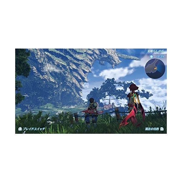 Xenoblade2 Collectors Edition (ゼノブレイド2 コレクターズ エディション) - Switch|yggdrasilltec|03