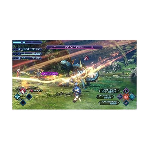 Xenoblade2 Collectors Edition (ゼノブレイド2 コレクターズ エディション) - Switch|yggdrasilltec|06