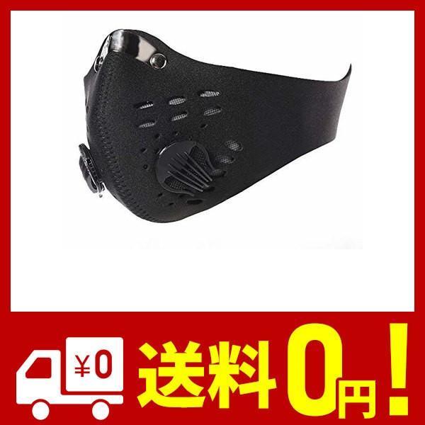 Acoretto 低酸素マスク トレーニング用 肺活量 強化 ダストフィルター 取り外し可能 洗える マジックテープ式 yggdrasilltec