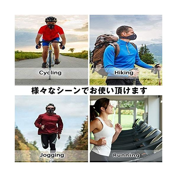 Acoretto 低酸素マスク トレーニング用 肺活量 強化 ダストフィルター 取り外し可能 洗える マジックテープ式 yggdrasilltec 05