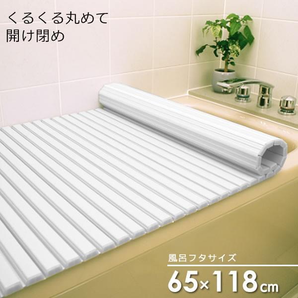 風呂フタ シャッター風呂ふた ホワイト S12 | シャッター式 風呂蓋 日本製