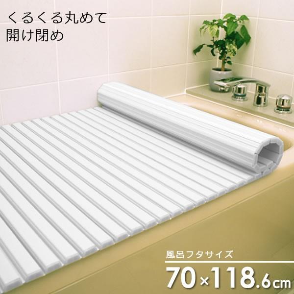 風呂フタ シャッター風呂ふた ホワイト M12 | シャッター式 風呂蓋 日本製
