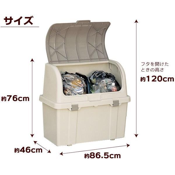 ゴミ箱 屋外 大容量 リッチェル 分別ストッカー ベージュ W220C ( 屋外用ゴミ箱 ベランダ ストッカー ごみ箱 )|yh-beans|06