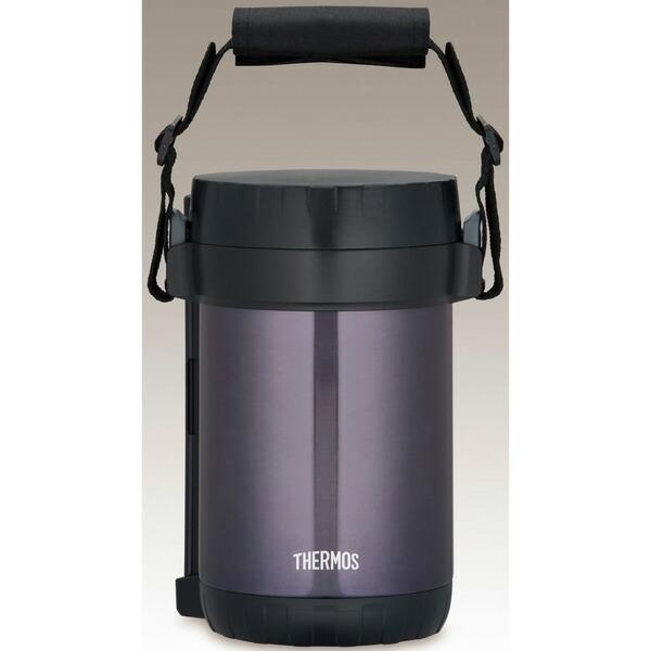 サーモス 保温弁当箱 ステンレスランチジャー JBG-2000 ミッドナイトブルー|yh-beans|02
