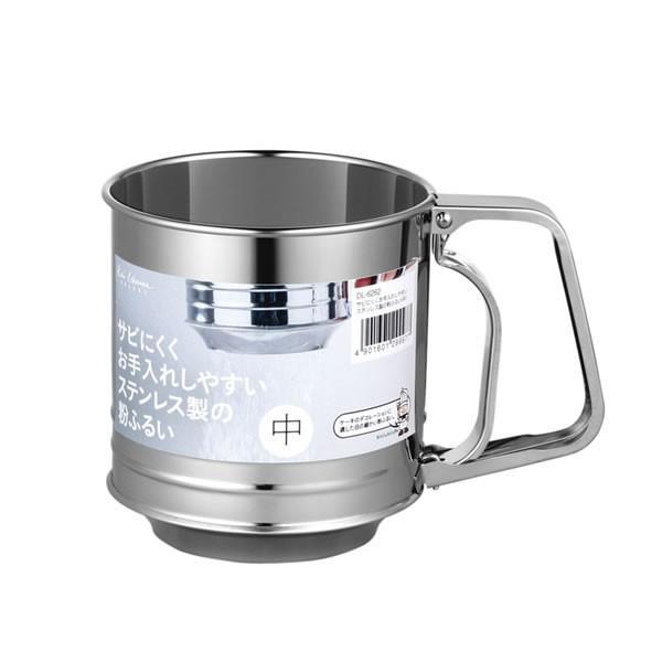 貝印 kai House SELECT お手入れしやすいステンレス製の粉ふるい DL6262 | 粉ふるい器 製菓道具 ハンドル付き