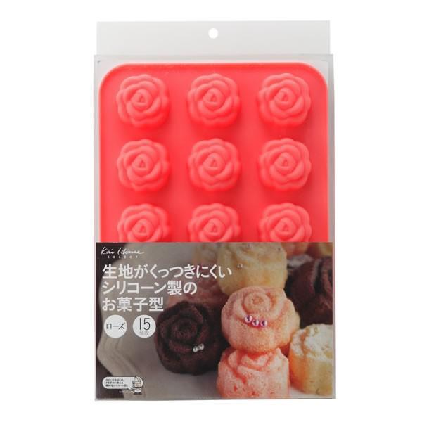 お菓子 型 貝印 シリコーン製 お菓子型 ローズ15個取り kai House SELECT|yh-beans