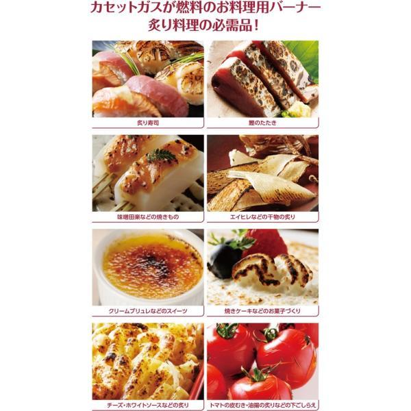 岩谷 カセットガス クッキングバーナー CB-TC-CJ2 ( イワタニ 料理用バーナー ) yh-beans 03
