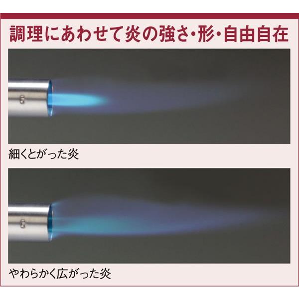 岩谷 カセットガス クッキングバーナー CB-TC-CJ2 ( イワタニ 料理用バーナー ) yh-beans 04