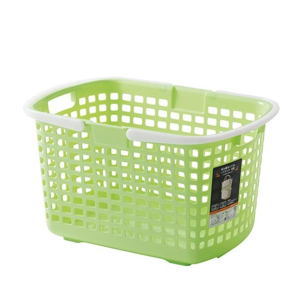 カゴ S-ライトバスケット グリーン F2596 | 洗濯かご 脱衣カゴ 重ねる