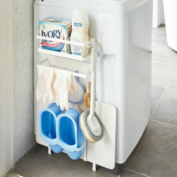 山崎実業 洗濯機横 マグネット 収納ラック プレート ホワイト|yh-beans