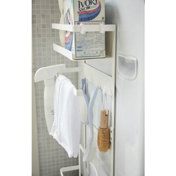 山崎実業 洗濯機横 マグネット 収納ラック プレート ホワイト|yh-beans|05