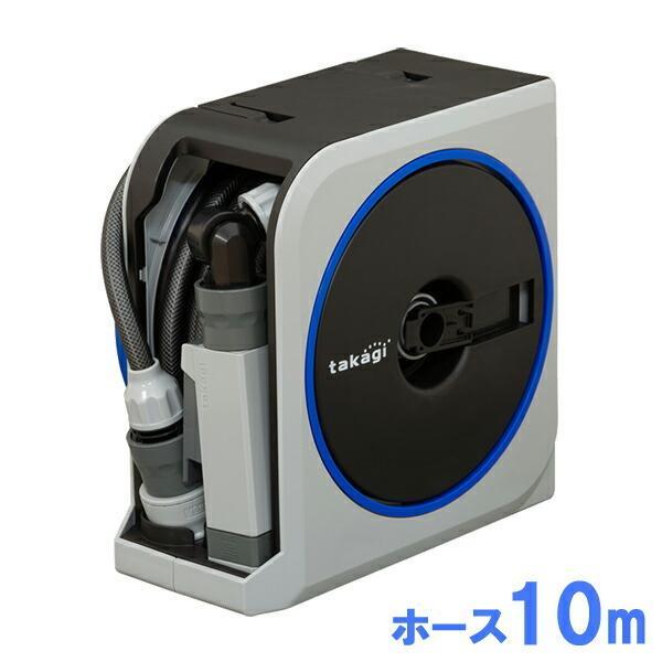 タカギ ホースリール nano next 10m RM1110GY   散水ホースリール ガーデニング 洗車 水撒き 水やり 軽い 庭 水まき