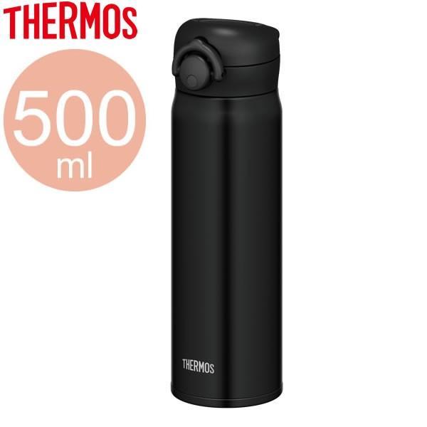 サーモス水筒真空断熱ケータイマグ500mlマットブラック(MTBK)JNR-501