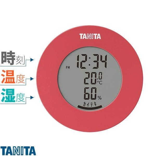 タニタ デジタル 温湿度計 ピンク TT-585   おしゃれ 温度計 湿度計 マグネット 付く 置き 時計 コンパクト 丸型 丸い インテリア