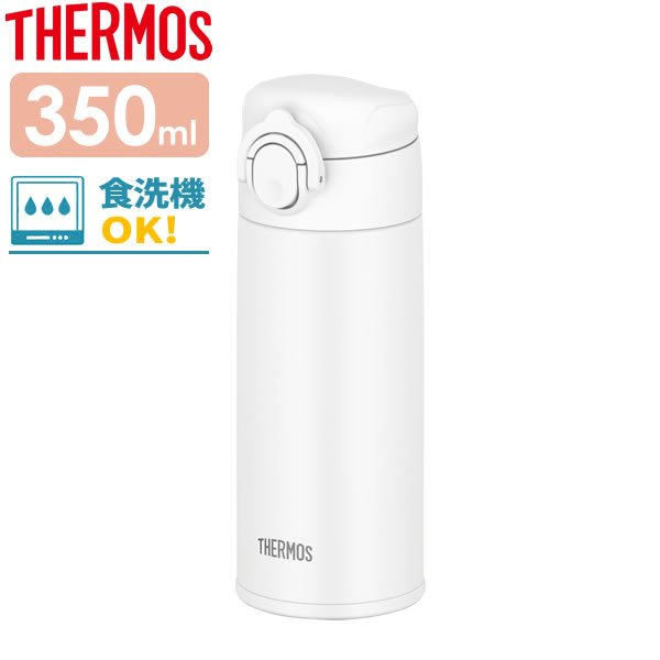 サーモス 水筒 食洗機対応 真空断熱ケータイマグ 350ml ホワイト(WH) JOK-350 | THERMOS 軽量 コンパクト ステンレス