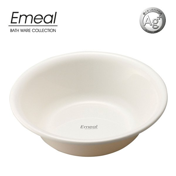 Emeal エミール 洗面器 ホワイト A5634   風呂桶 湯おけ 湯桶 せんめんき 洗面ボウル 抗菌加工 銀イオン Ag+ バス用品