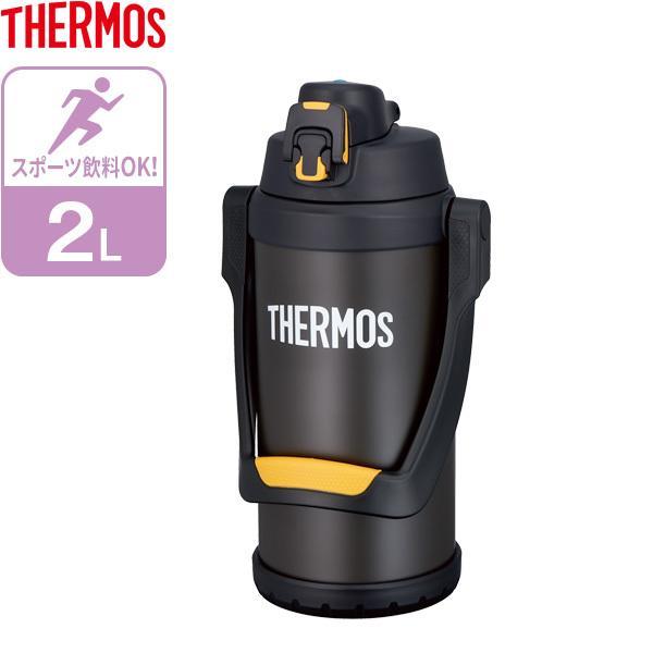 サーモス 水筒 真空断熱スポーツジャグ 2L ブラックオレンジ FFV-2001   THERMOS 大容量 2リットル ジャグ 保冷 スポーツ