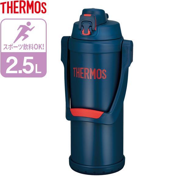 サーモス 水筒 真空断熱スポーツジャグ 2.5L ネイビーレッド FFV-2501   THERMOS 大容量 ジャグ 2.5リットル 保冷 軽量