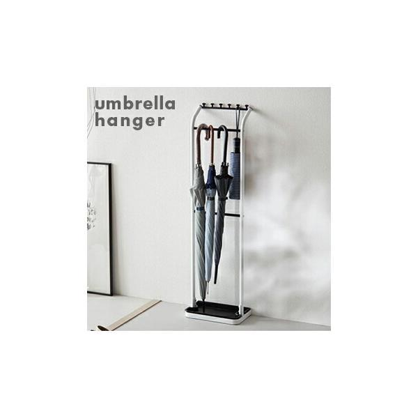 アンブレラハンガー アンブレラスタンド 傘立て  おしゃれ 送料無料 LF540B09b000