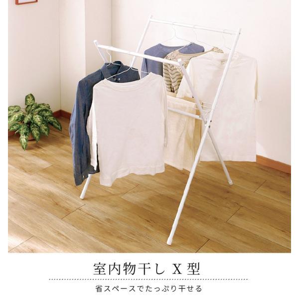 物干しスタンド 室内 X型 コンパクト 物干し 室内物干し もの干し ものほし 送料無料|yh-life-inc|02