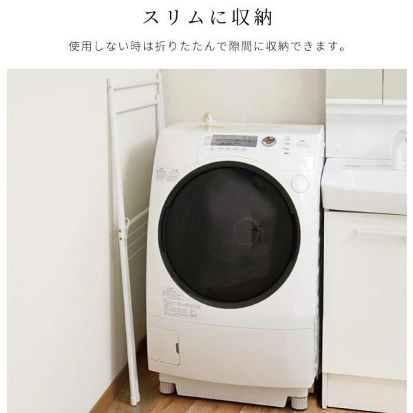 物干しスタンド 室内 X型 コンパクト 物干し 室内物干し もの干し ものほし 送料無料|yh-life-inc|04