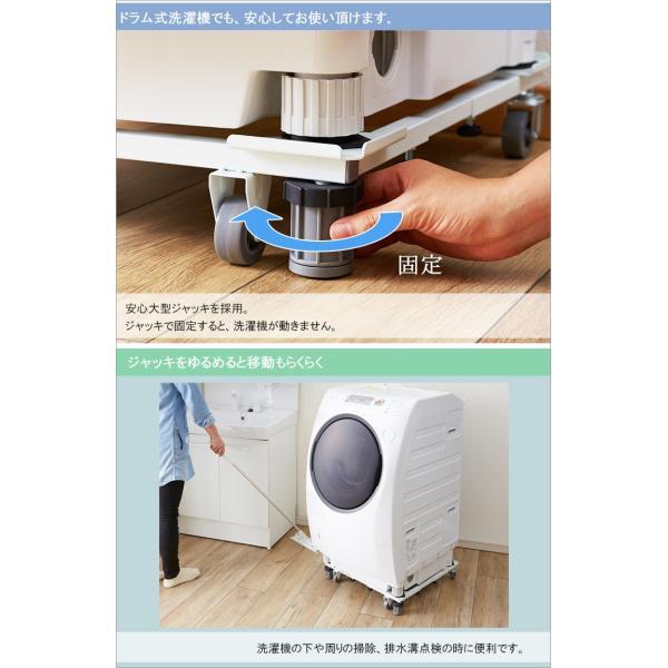 洗濯機 置き台 角パイプ 洗濯機スライド台 洗濯機 台  洗濯機 下の台 送料無料 yh-life-inc 03