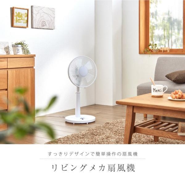 扇風機 リビング 30cm  リビング扇風機 送料無料|yh-life-inc|02