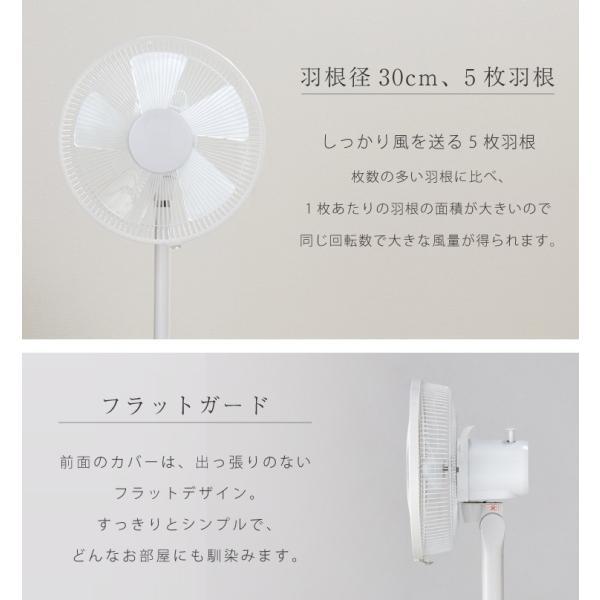 扇風機 リビング 30cm  リビング扇風機 送料無料|yh-life-inc|03