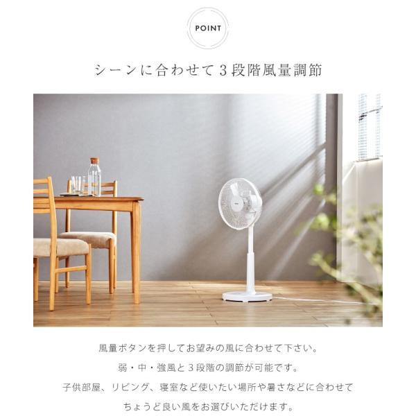 扇風機 リビング 30cm  リビング扇風機 送料無料|yh-life-inc|04