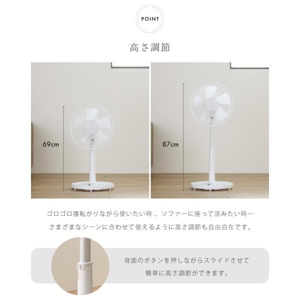 扇風機 リビング 30cm  リビング扇風機 送料無料|yh-life-inc|05