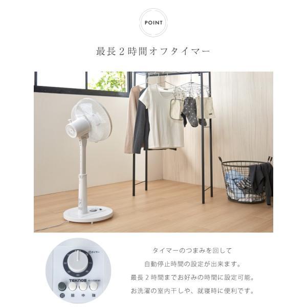 扇風機 リビング 30cm  リビング扇風機 送料無料|yh-life-inc|07