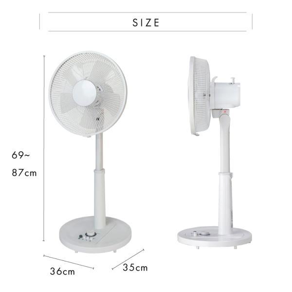 扇風機 リビング 30cm  リビング扇風機 送料無料|yh-life-inc|09