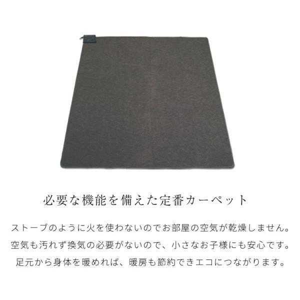 ホットカーペット 1.5畳 本体 TWA-1500B テクノス 電気カーペット 1.5帖 送料無料 [01htc] yh-life-inc 03