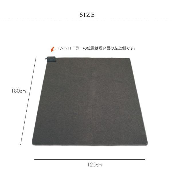 ホットカーペット 1.5畳 本体 TWA-1500B テクノス 電気カーペット 1.5帖 送料無料 [01htc] yh-life-inc 07