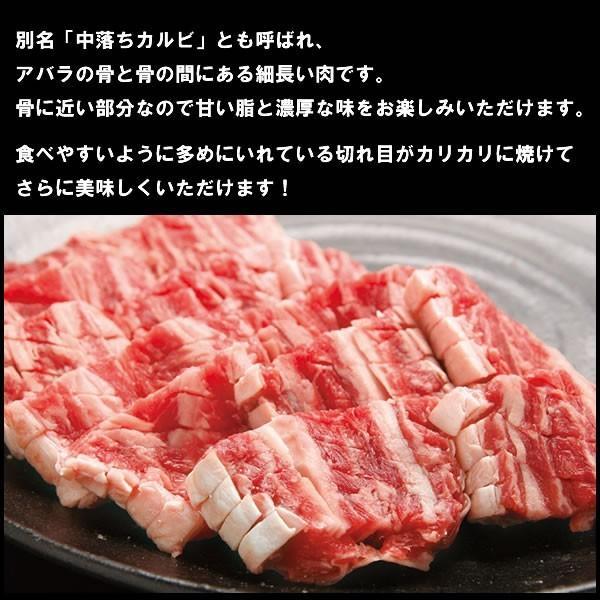 焼肉 肉  ゲタカルビ醤油だれ漬け(200g)情熱ホルモン 情ホル|yhjonetsu|03