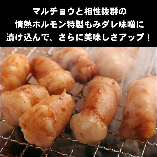 焼肉 肉。味噌だれ漬けマルチョウ(200g)情熱ホルモン yhjonetsu 05