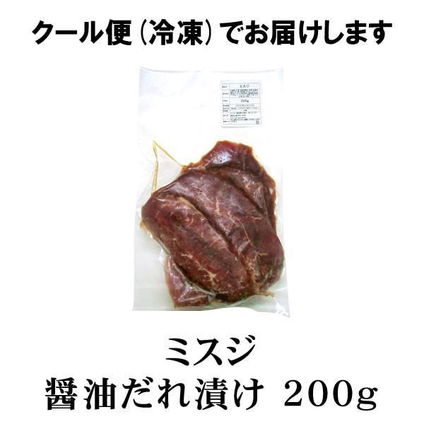 焼肉 肉 希少部位ミスジ醤油だれ漬け 200g 情熱ホルモン 情ホル BBQ バーベキュー|yhjonetsu|02