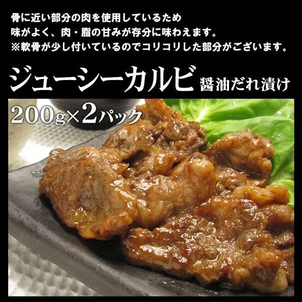 焼肉セット バーベキュー  肉 カルビ三昧 カルビ3種盛り 3-4人前 計1.2kg 送料無料 BBQ|yhjonetsu|05