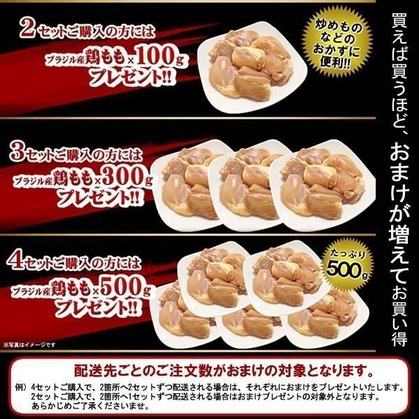焼肉セット バーベキュー  肉 カルビ三昧 カルビ3種盛り 3-4人前 計1.2kg 送料無料 BBQ|yhjonetsu|07