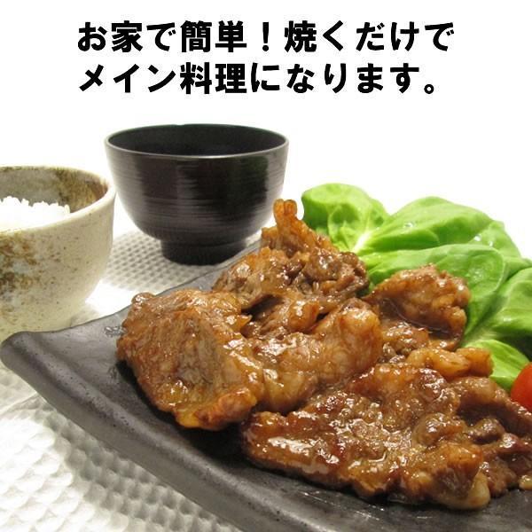 焼肉セット バーベキュー 肉 ジューシーカルビ醤油だれ漬けお試しセット 200g×3パック  送料無料 BBQ 焼き肉|yhjonetsu|08