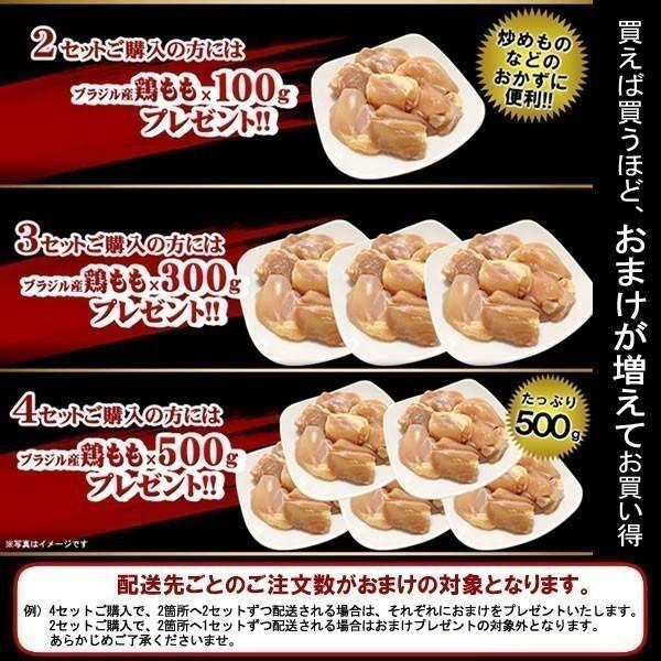 焼肉セット バーベキュー 肉 ジューシーカルビ醤油だれ漬けお試しセット 200g×3パック  送料無料 BBQ 焼き肉|yhjonetsu|10