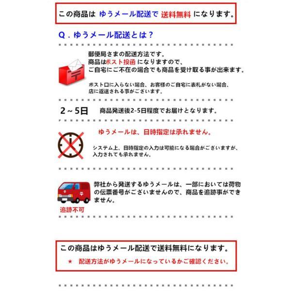 送料無料 AV コンポジット ケーブル PS2 PS3 対応|yiyi|04