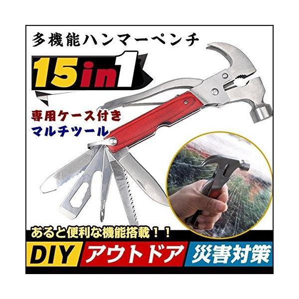 送料無料マルチツール 多機能ペンチ ハンマー 釘抜きセットアウトドア 防災収納袋付|yiyi