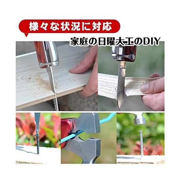 送料無料マルチツール 多機能ペンチ ハンマー 釘抜きセットアウトドア 防災収納袋付|yiyi|06