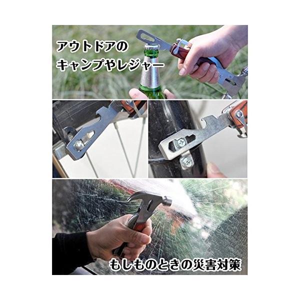 送料無料マルチツール 多機能ペンチ ハンマー 釘抜きセットアウトドア 防災収納袋付|yiyi|07