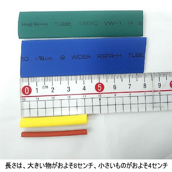 送料無料 熱収縮チューブ 絶縁チューブ 防水 高難燃性 チューブ シュリンクチューブ 5色 8サイズ 328ピースセット|yiyi|05