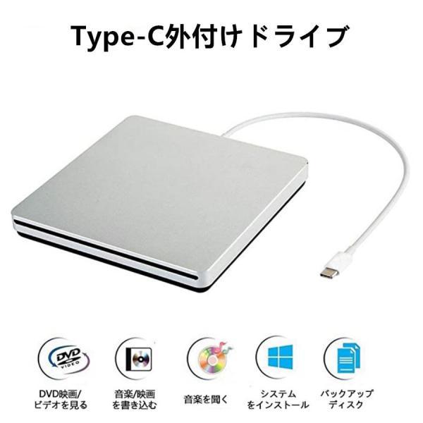 Type-C外付けCDDVDドライブプレーヤー吸込み式超スリムMacMacBookProAiriMacデスクトップWindows
