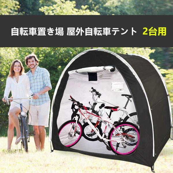 自転車テント自転車サイクルハウス雑貨片屋根式簡易ガレージ家庭用アウトドア戸外携帯可グリーンブラック