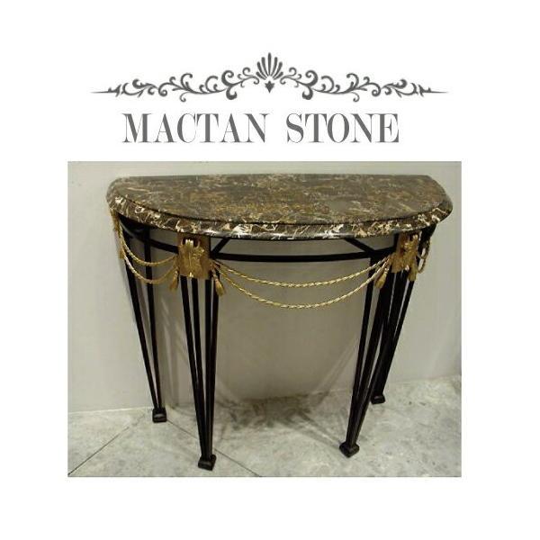 コンソールテーブル 台 スリム 玄関 おしゃれ 木製 アンティーク調 大理石コンソールテーブル
